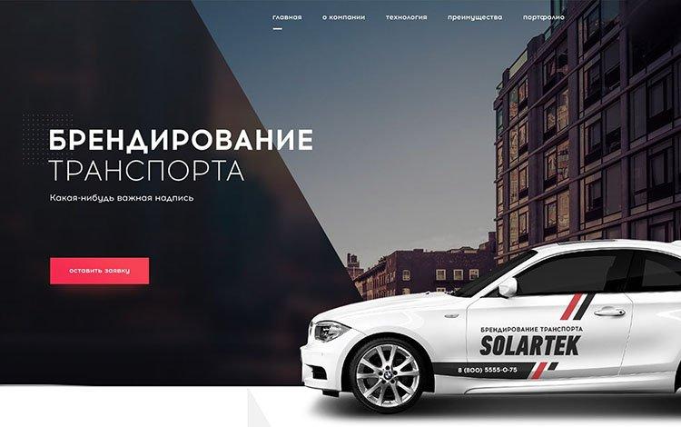 Landinag page Solartek